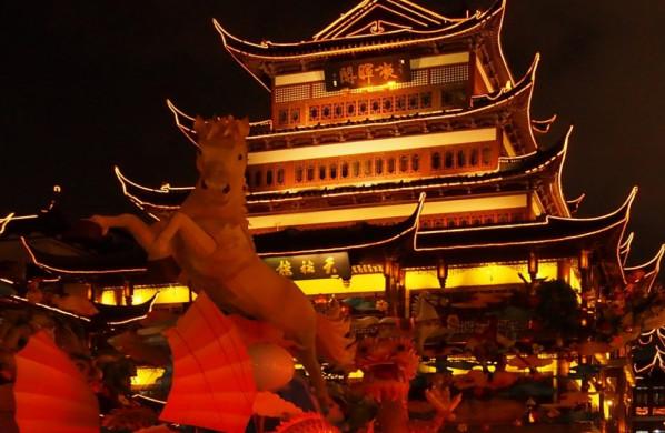 Carnet de voyages: Shanghai